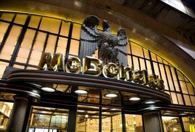 Der schönste McDonalds der Welt !