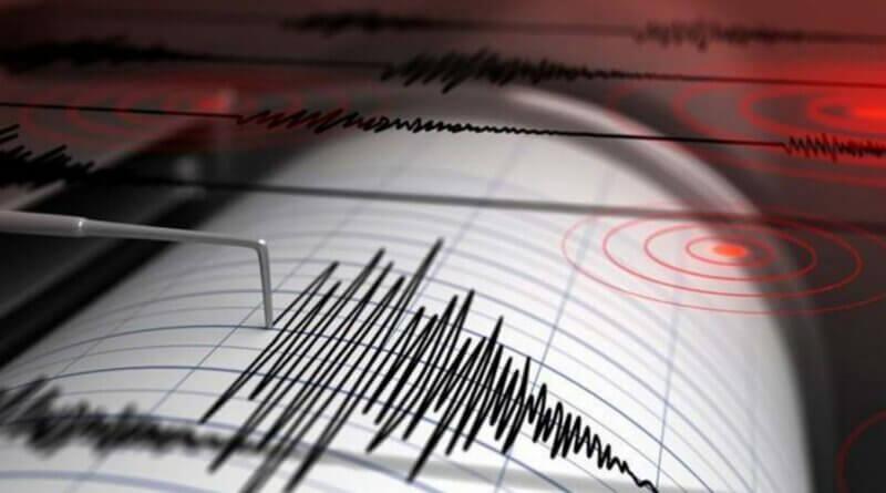 Seismische Station